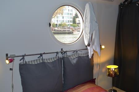 Chambre dans une péniche, en plein centre de Lyon - Lyon