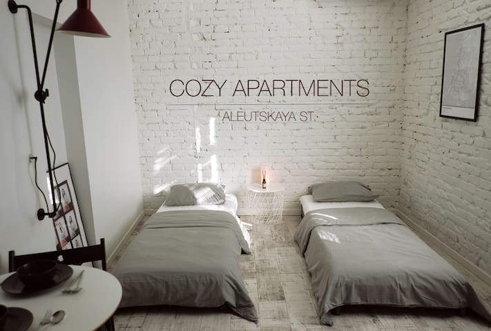Сozy little flat at the center of town