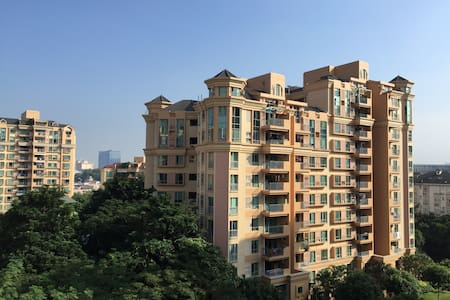 Nice apartment - Zhongshan
