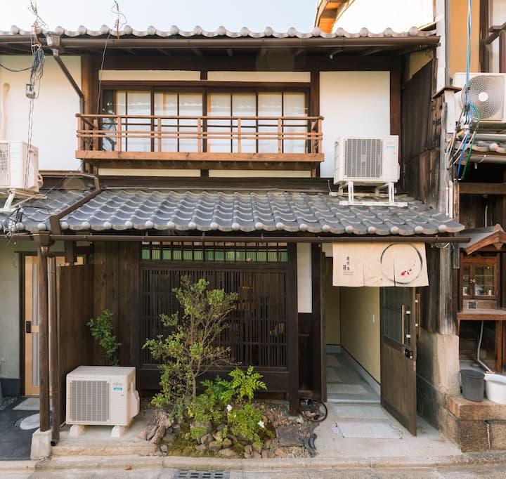 Kyotofish·Higashiyama*Kiyomizu 10mins*Garden Bath