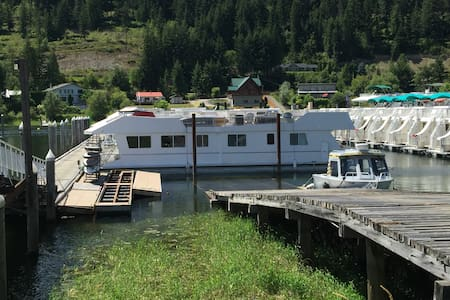 60' Houseboat - Stationary/docked in marina - Sicamous - Barca