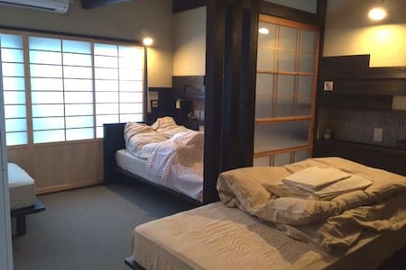 ゲストハウス 山川海 - Saijo - Ryokan (Giappone)