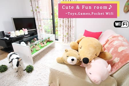 Feel lovely & Fun! home with parking@Asagaya - Wohnung