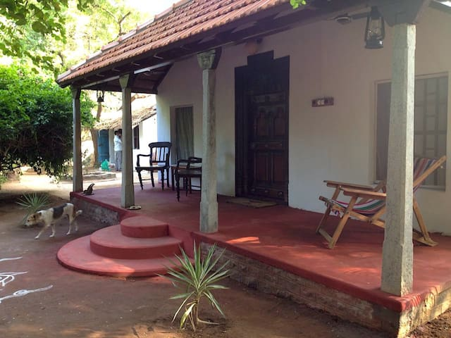 Peace Verandah - Bose Compound