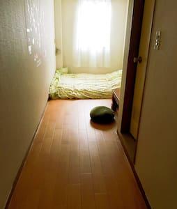 簡単な部屋 - 長崎市