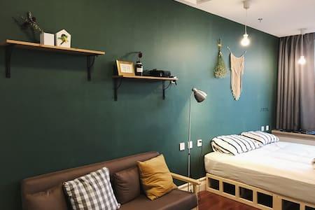 橙子家Room1 Evergreen