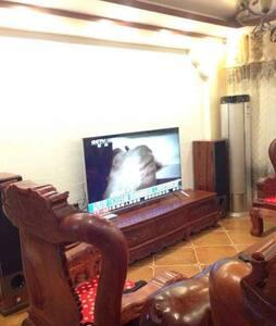 东方明珠豪华大房 - Nanning - Appartamento