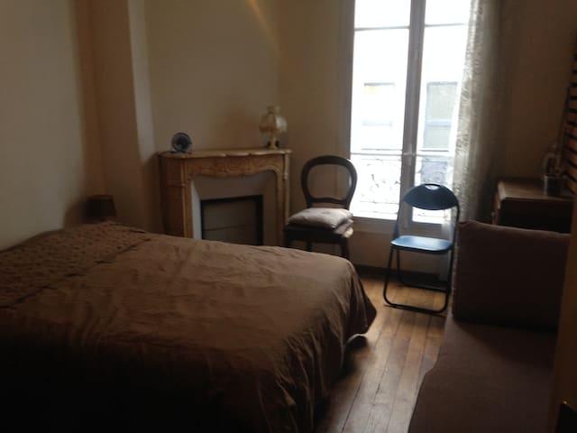 Chambre privée spacieuse et agréable - Paris - Wohnung