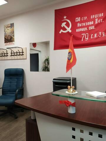 Хостел СССР - комфортное жилье по комфортным ценам