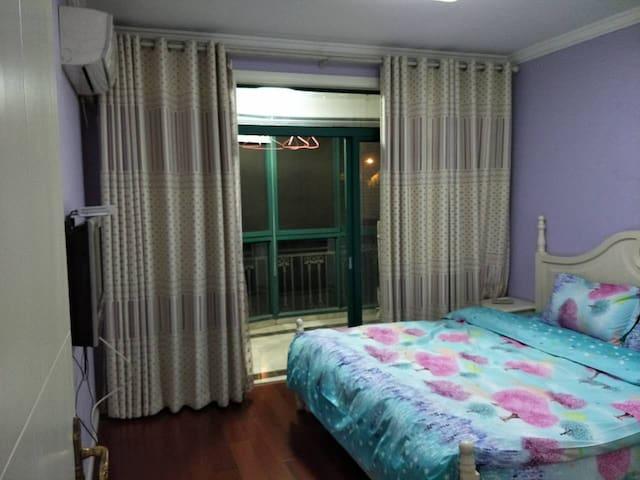 6号线地铁300米,世博馆 迪士尼,陆家嘴 - Nantong Shi - Wohnung
