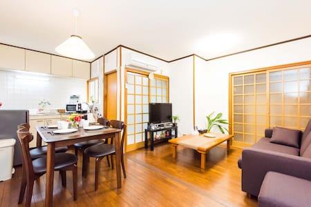 ★Fantastic location!!★easily accessible/WIFI #154 - Shimogyo Ward, Kyoto