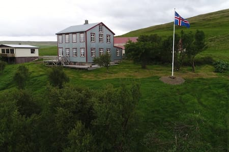 Sauðafell Guesthouse