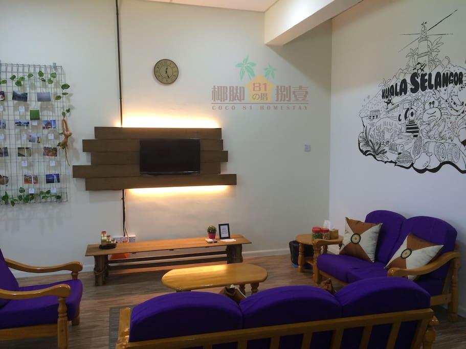 Public Living Hall