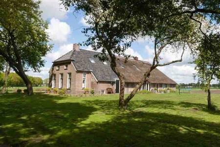 B&B de Kiefte de boerderij in de natuur.