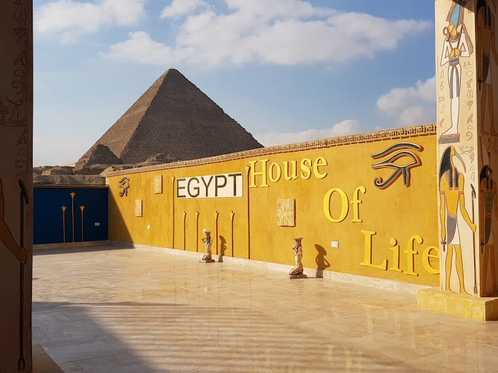 House of life Cairo ( guest house )
