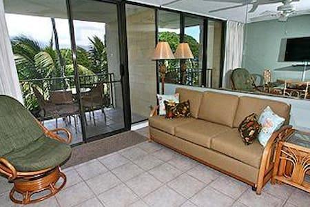 Kealia Resort 408 - Kula - Departamento