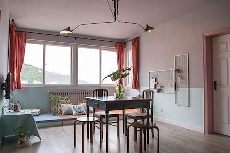 【木兰舟】石老人  三室  怀旧风格  观山看海房 - Qingdao - Wohnung