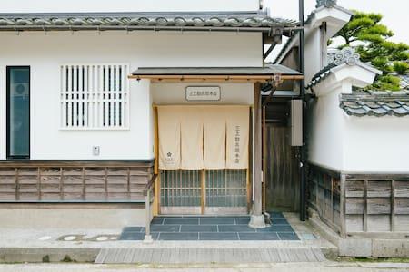 国の重要文化財「旧三上家住宅」の離れで江戸情緒を楽しむ