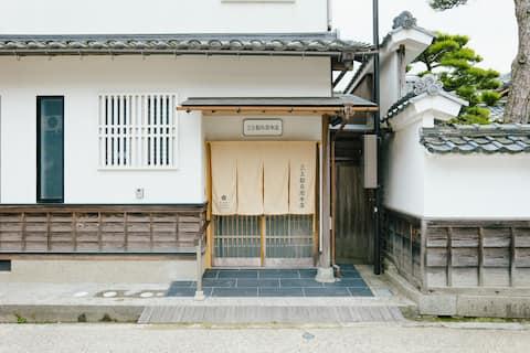 三上勘兵衛本店 ―文化財「旧三上家住宅」の離れで江戸情緒を愉しむ―