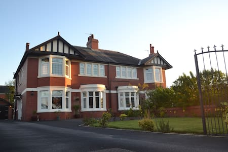 Fairhaven House - Lytham Saint Annes - House