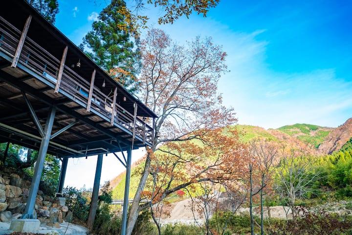 "Villa ""Sanctuary"" Gujo Hachiman"