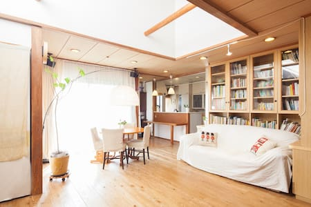 Perfect place for Hakone and Kamakura - Ninomiya-machi - Hus
