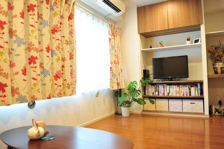 五反田徒歩6分-女性限定(Female guests only)整洁-宽敞-舒适 - Shinagawa-ku - Wohnung