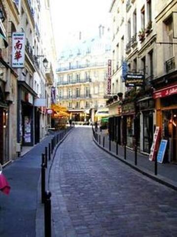 Charmant Studio Parisien