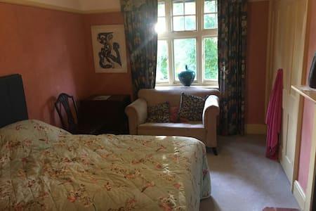 Beautiful garden room - Cambridge - Bed & Breakfast
