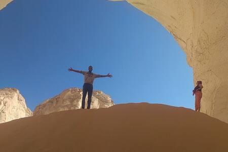 Hany safari