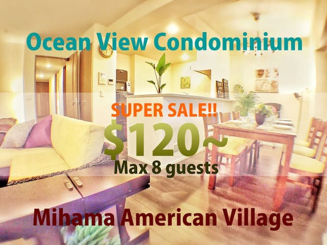 OKINAWA BEST STAY /OCEAN VIEW - Chatan-chō - コンドミニアム