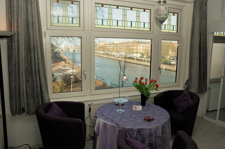 Rotterdam: Apartment with a View!