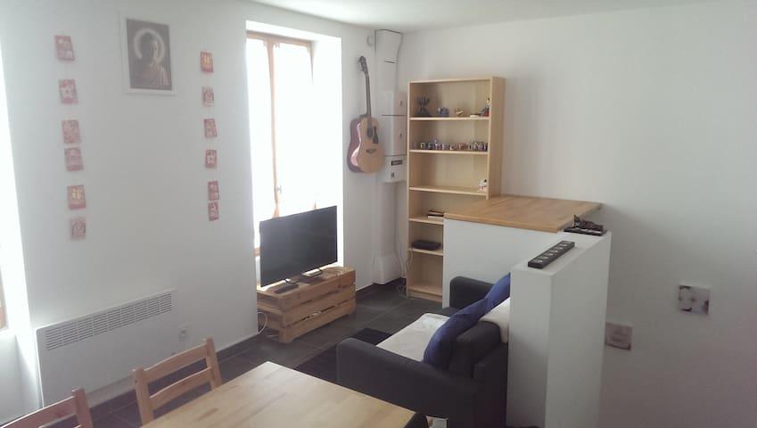 Appartement 35m² dans un cadre calme et agréable - Mézières-sur-Seine - Apartamento