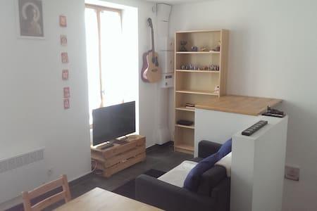 Appartement 35m² dans un cadre calme et agréable - Mézières-sur-Seine - 公寓