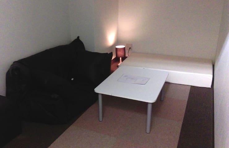Close to Namba Shimodera Room 3F - Osaka - Casa