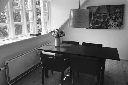 Lovely house - 15 minutes from Central Copenhagen - Hellerup