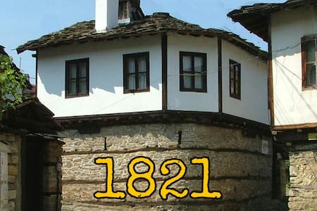 Cosy twin room in historical Bulgarian house