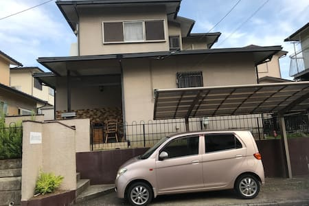 BONEL GUEST HOUSE  Near Narita Airport ¥6000 for 2