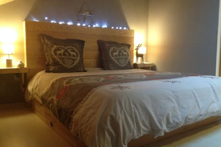 Chambre d'hôte chez l'habitant - Les Avanchers-Valmorel - Bed & Breakfast