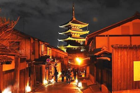 New Open!Near Gion area&Subway sta by walk 10 min - Higashiyama Ward, Kyoto - Hus