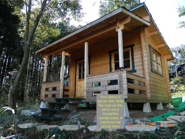 Hilltop Cabin Shirahama - Shimoda