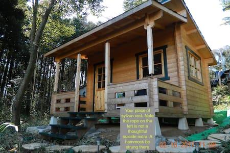 Hilltop Cabin Shirahama - Shimoda - Chatka