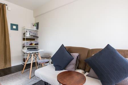 Just renovated & Sunny Cozy Studio! - Condominium