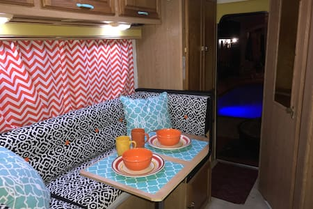 RV, CAMPER, In Amazing House/Pool - Miami