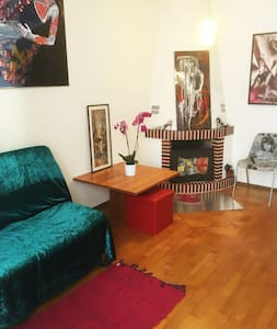 NICE BIG ROOM FOR SINGLES AND COUPLES NEAR LAGO - Apartment