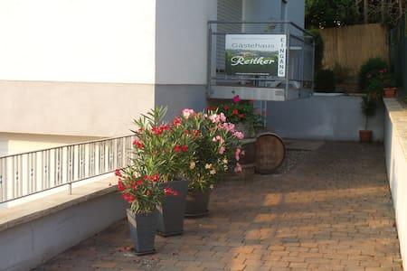 Gästehaus Reither - Schweigen-Rechtenbach - Andre
