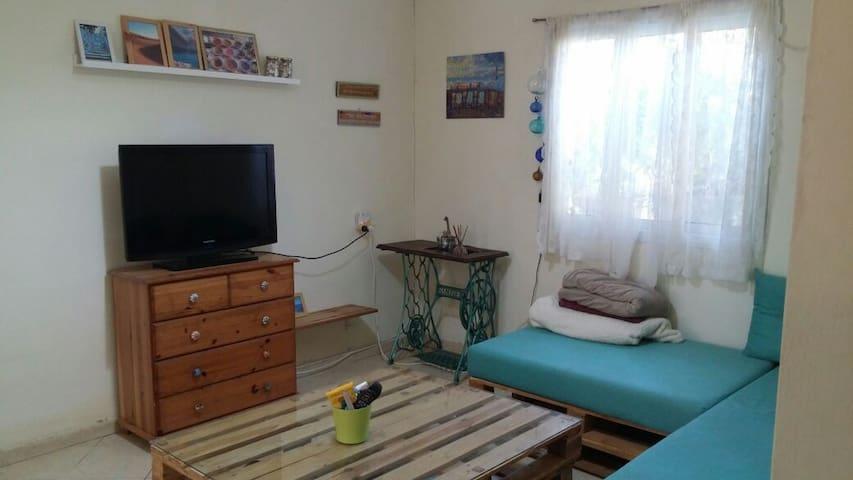 Wooden-cozy apartment with herb&veggie garden - Be'er Scheva - Wohnung