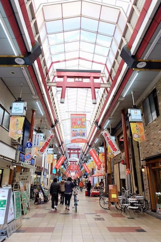 GuestHouse Suna No Shiro / MIX DORM - Ōsaka-shi - Hus