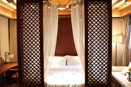 Sedour Hotel - Deluxe Suite A - Lijiang - Bed & Breakfast