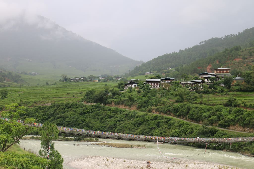 The Village of Shengana